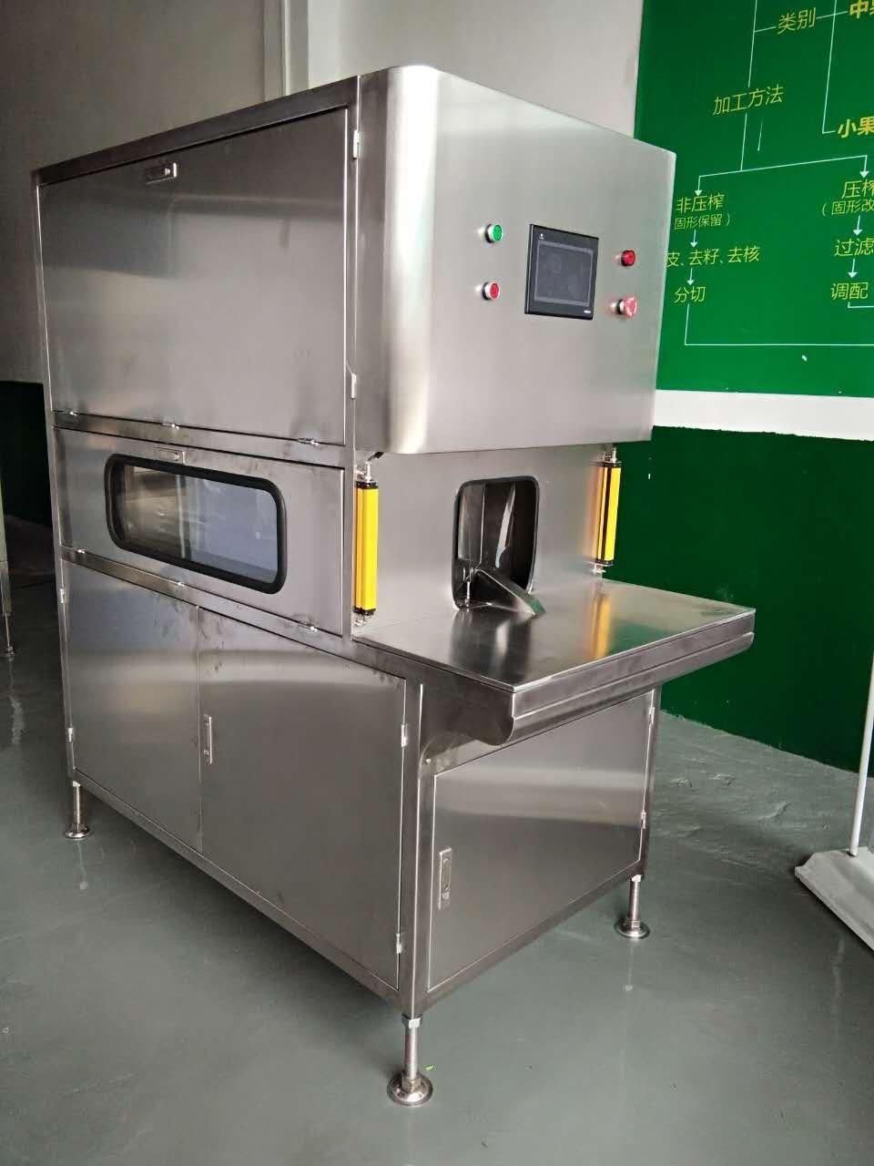 厂家供应冻柿子削皮机,冻柿子去皮机,削皮-抠蒂-切脐-磨平程序完成
