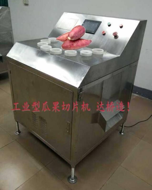 工业型甘薯切片机,甘薯加工设备
