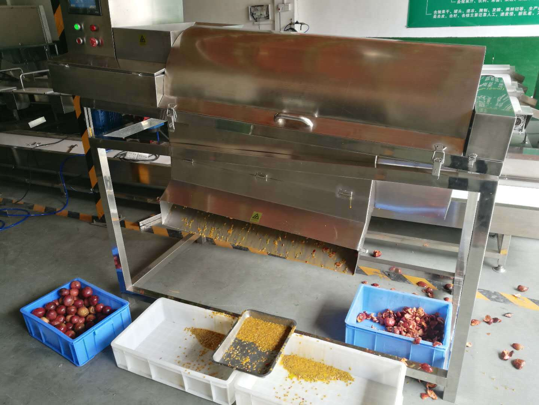 厂家供应百香果分离机、百香果皮籽无破损分离机 、西番莲加工设备