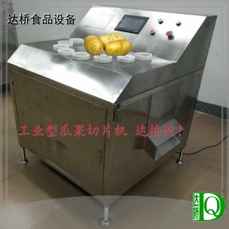 果蔬切片机价格正圆 |达桥果蔬切片机