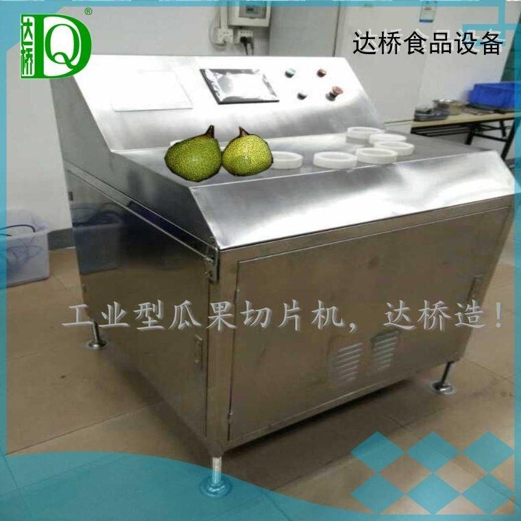 果蔬切片机价格正圆 ,果蔬切片机