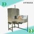 加工设备 去皮机 大果削皮机价格 加工设备 大果削皮机 大果削皮机系列